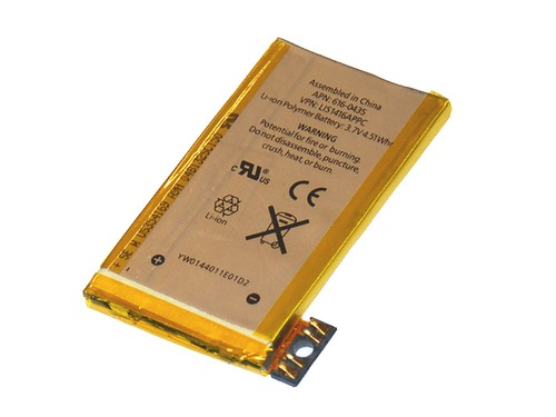 1220mAh-Akku-fuer-Apple-iPhone-3-3G-Polymer-Accu-APN-616-0347-Batterie